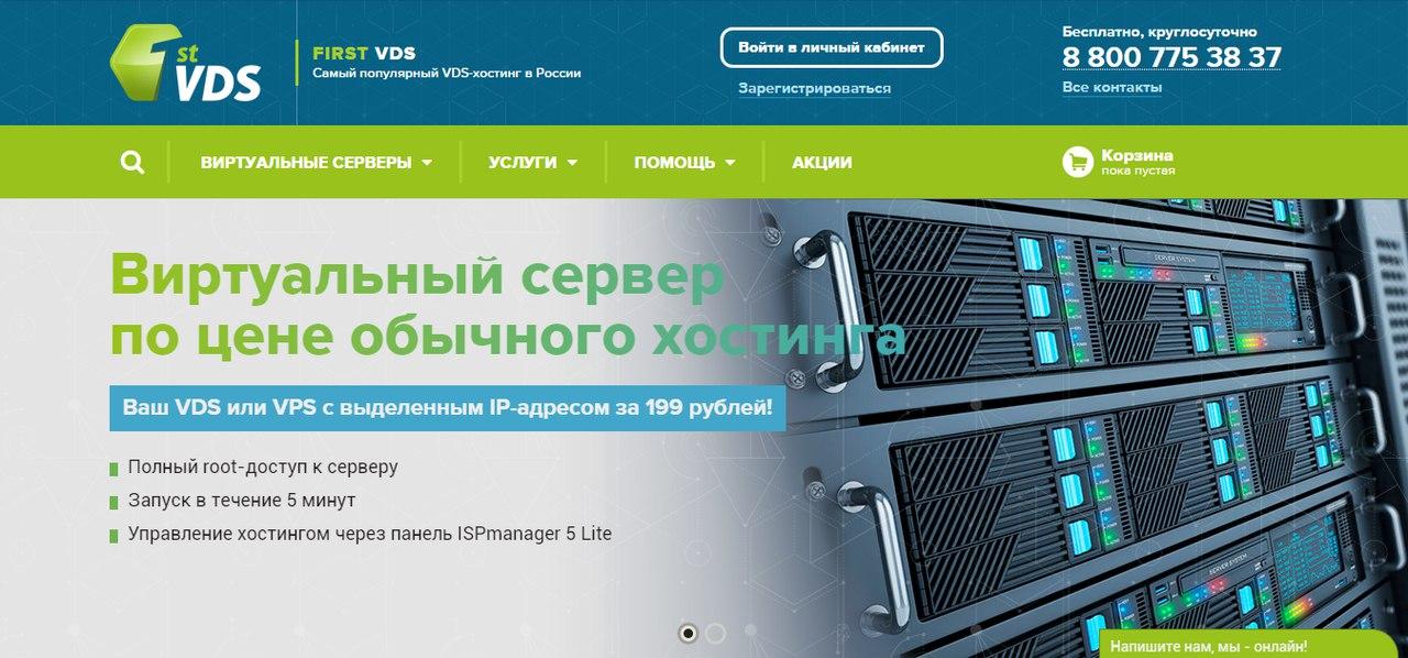 что такое аренда vps сервера